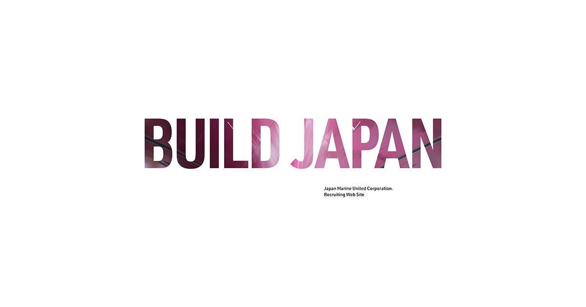 ジャパン マリンユナイテッド 2020年度新卒採用情報